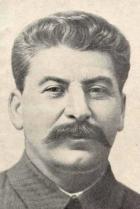 Сталин Иосиф Виссарионович  Тип: Максим, ЛСИ