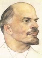 Ленин Владимир Ильич  Тип: Максим, ЛСИ