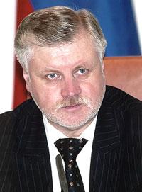 Тип: Жуков, СЛЭ Подтип: СЛ           Мужчина  Миронов Сергей Михайлович