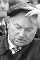 Лужков Юрий Михайлович  Тип: Наполеон, СЭЭ