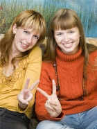 Две Еси (Melyan и Queenie)  Тип: Есенин, ИЭИ